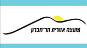 מועצה אזורית הר חברון copy