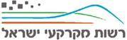 רשןת מקרקעי ישראל copy2